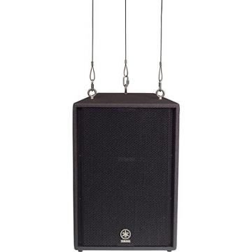 "Yamaha C115VA Concert Club Series 15"" Speaker Restock"